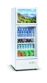 Manual Defrost Beverage Cooler Refrigerator With Semi Fan Cooling System,228L Double Temperature Showcase